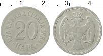 Изображение Монеты Сербия 20 пар 1884 Медно-никель VF