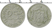 Изображение Монеты Югославия 25 пар 1920 Медно-никель VF