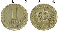 Изображение Монеты Югославия 1 динар 1938 Латунь VF