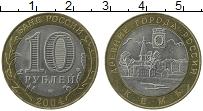 Изображение Монеты Россия 10 рублей 2004 Биметалл XF Кемь. Древние города