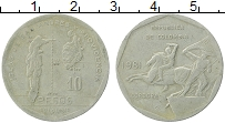 Изображение Монеты Колумбия 10 песо 1981 Медно-никель VF