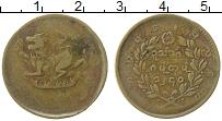 Изображение Монеты Мьянма Бирма 1/4 пе 1878 Медь VF