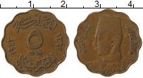 Изображение Монеты Египет 5 миллим 1943 Бронза XF Фарук I