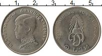 Изображение Монеты Таиланд 1 бат 1972 Медно-никель XF