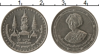 Изображение Монеты Таиланд 2 бата 1990 Медно-никель XF