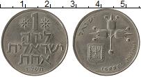 Изображение Монеты Израиль 1 лира 1976 Медно-никель XF