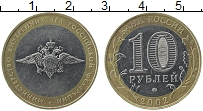 Изображение Монеты Россия 10 рублей 2002 Биметалл XF- Министерство внутрен