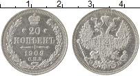 Изображение Монеты 1894 – 1917 Николай II 20 копеек 1909 Серебро XF