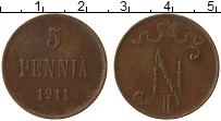 Изображение Монеты Финляндия 5 пенни 1911 Медь XF