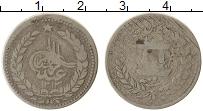 Изображение Монеты Афганистан 1 рупия 1896 Серебро VF