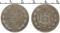 Изображение Монеты Афганистан 1 рупия 1905 Серебро VF Хабибулла