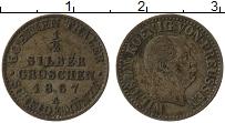 Изображение Монеты Пруссия 1/2 гроша 1867 Серебро XF А. Вильгельм