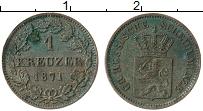 Изображение Монеты Гессен-Дармштадт 1 крейцер 1871 Серебро XF