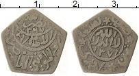 Изображение Монеты Азия Йемен 1/16 риала 1953 Серебро XF