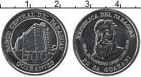 Изображение Монеты Парагвай 500 гарани 2006 Медно-никель UNC-