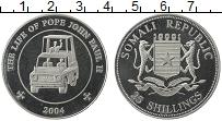 Изображение Монеты Сомали 25 шиллингов 2004 Медно-никель UNC- Визит папы Иоана Пал