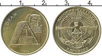 Изображение Монеты Нагорный Карабах 5 драм 2004 Латунь UNC-
