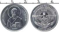 Изображение Монеты Нагорный Карабах 1 драм 2004 Алюминий UNC-