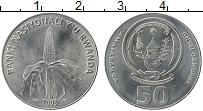 Изображение Монеты Руанда 50 франков 2003 Медно-никель UNC- Кукуруза