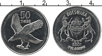Продать Монеты Ботсвана 50 тебе 2001 Сталь покрытая никелем