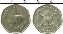 Продать Монеты Ботсвана 1 пул 1997 Латунь