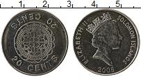 Изображение Монеты Соломоновы острова 20 центов 2005 Медно-никель UNC- Елизавета II