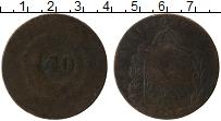 Изображение Монеты Бразилия 40 рейс 1835 Медь VF