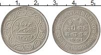 Продать Монеты Кач 5 кори 1936 Серебро