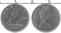 Изображение Монеты Канада 10 центов 1968 Медно-никель XF Елизавета II. Корабл