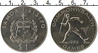 Изображение Монеты Самоа 1 доллар 1982 Медно-никель UNC Игры Содружества 82.