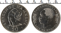 Изображение Монеты Танзания 50 шиллингов 1974 Серебро UNC