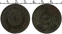 Изображение Монеты Парагвай 4 сентесимо 1870 Медь XF-