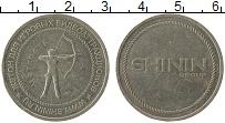 Изображение Монеты Россия Жетон 0 Медно-никель XF Жетон для игровых ви