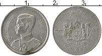 Изображение Монеты Таиланд 10 сатанг 1950 Олово XF Рама IX
