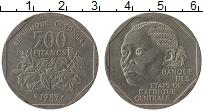 Продать Монеты Габон 500 франков 1985 Медно-никель