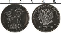 Продать Монеты  25 рублей 2013 Медно-никель