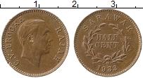 Продать Монеты Саравак 1/2 цента 1933 Медь
