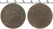 Изображение Монеты Франция 2 су 1791 Медь VF Платежный жетон. Люд