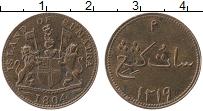 Продать Монеты Суматра 1 кеппинг 1804 Медь