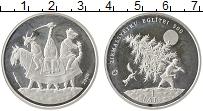 Продать Монеты Латвия 1 лат 2009 Серебро