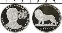 Изображение Монеты Конго 10 франков 2001 Серебро Proof Кофи Аннан