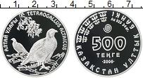 Изображение Монеты Казахстан 500 тенге 2006 Серебро Proof Красная книга: Алтай