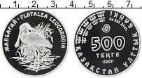 Изображение Монеты Казахстан 500 тенге 2007 Серебро Proof Красная книга: Колпи