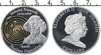 Изображение Монеты Острова Кука 5 долларов 2008 Серебро Proof Николай Коперник