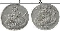 Продать Монеты 1741 – 1761 Елизавета Петровна 5 копеек 1759 Серебро