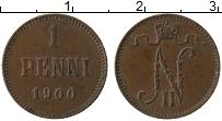 Изображение Монеты 1894 – 1917 Николай II 1 пенни 1900 Медь XF