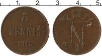 Изображение Монеты 1894 – 1917 Николай II 5 пенни 1915 Медь XF-
