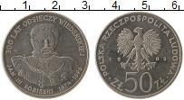 Изображение Монеты Польша 50 злотых 1983 Медно-никель XF Ян III Собеский