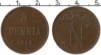 Изображение Монеты 1894 – 1917 Николай II 5 пенни 1916 Медь XF-