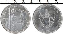 Изображение Монеты Куба 5 песо 1991 Серебро UNC- Чемпионат Мира по фу